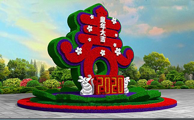 春节仿真绿雕设计图-大地回春
