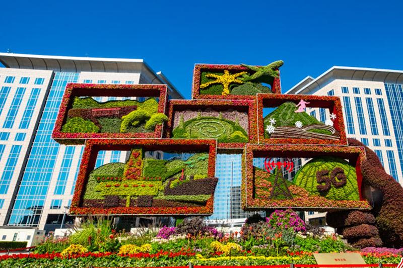 繁荣发展立体花坛