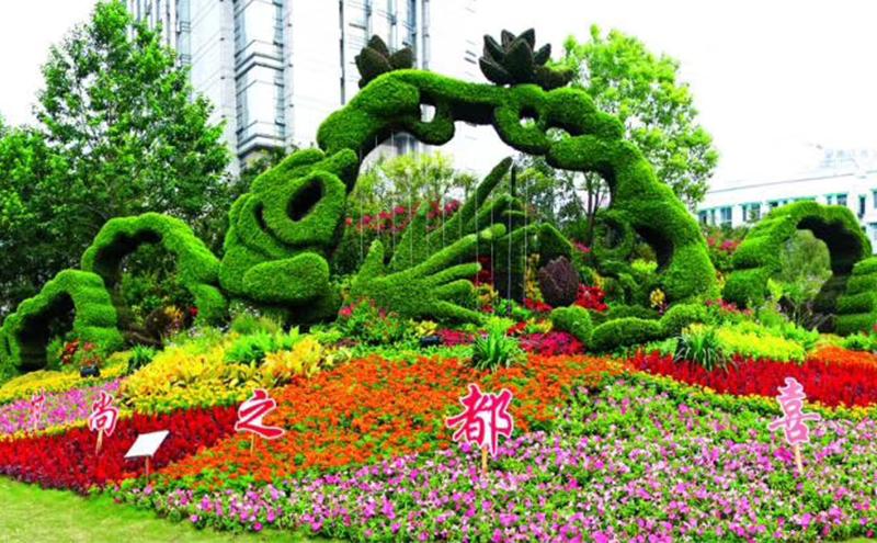 西安时尚之都五色草立体花坛图片