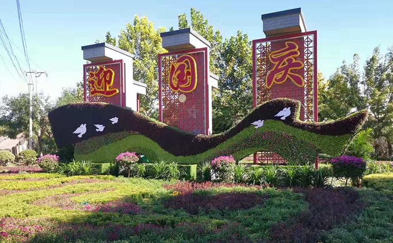 成都大型国庆绿雕厂家