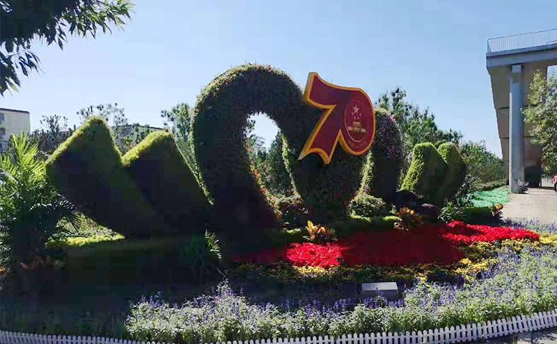西安国庆绿雕案例