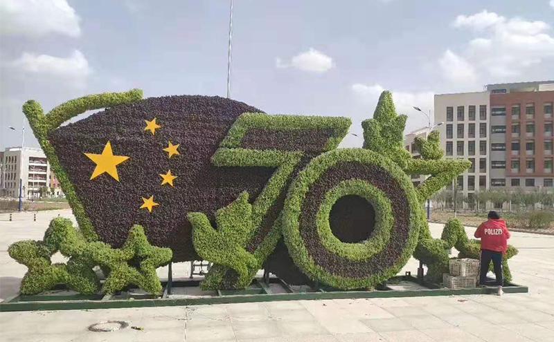 国庆主题绿雕案例图片大全