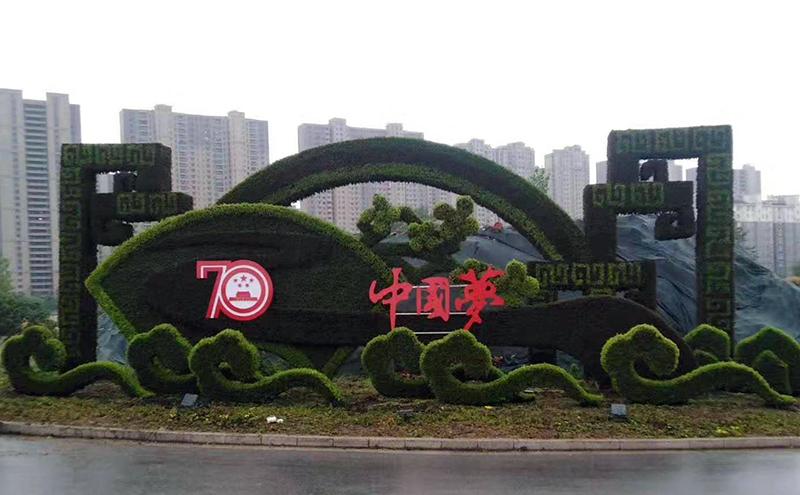 北京绿雕案例图
