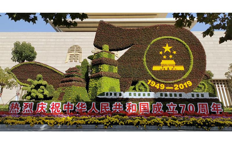 郑州国庆绿雕案例图片