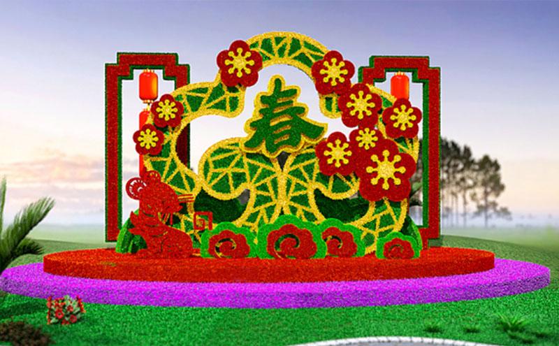 鼠年闹新春立体花坛设计图