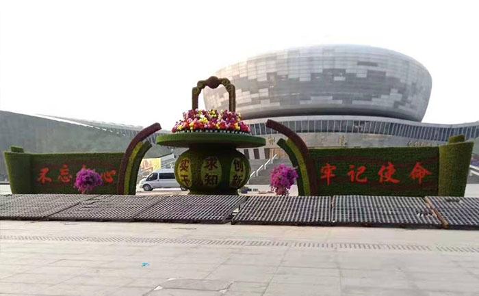 河北邯郸国庆五色草园艺造型景观
