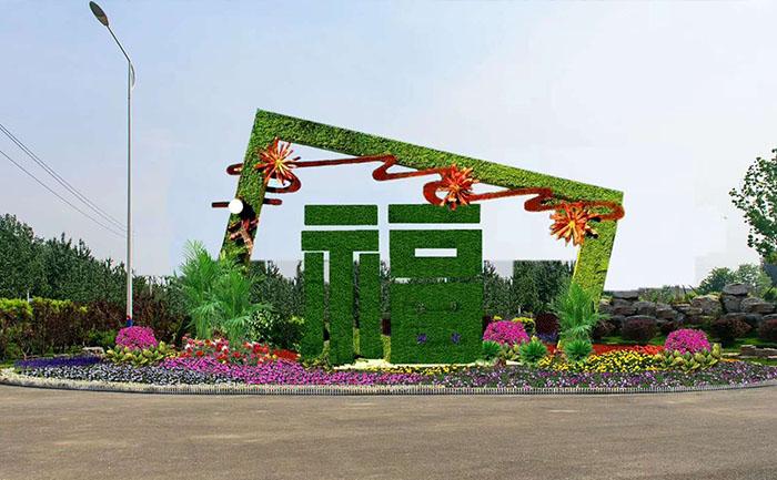 邢台福字仿真绿雕造型-大型仿真绿雕的制作流程