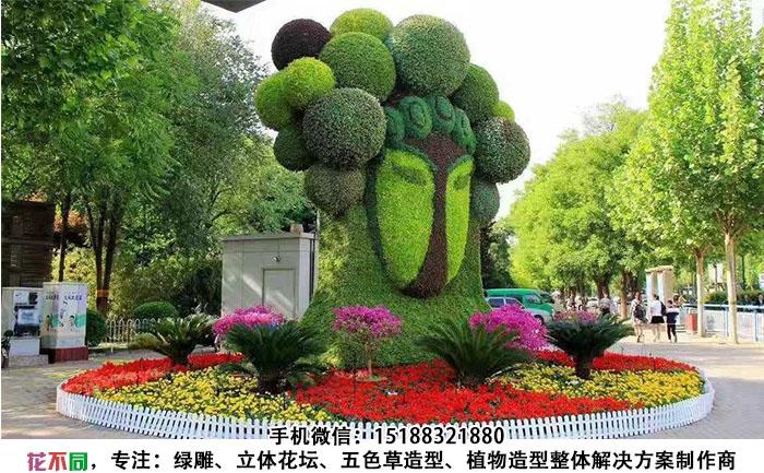 四川成都脸谱五色草造型雕塑设计制作