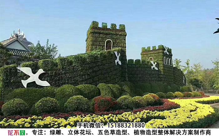 公园里的长城五色草植物造型案例图片
