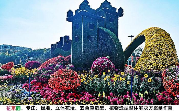 广州迎春植物绿雕造型侧面实拍图