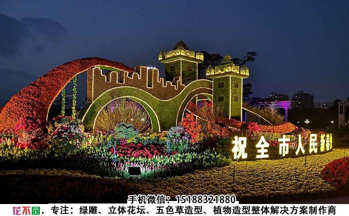 广州春节植物绿雕夜晚实拍图