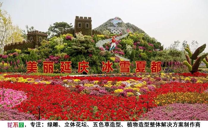 北京园林立体花坛侧面照实拍图