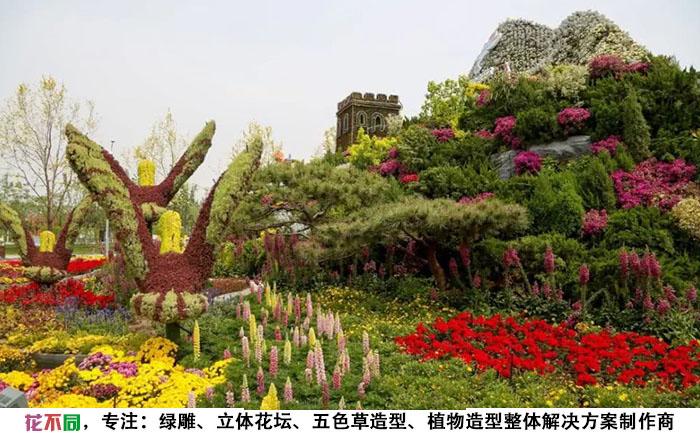 北京园林立体花坛现场实拍图细节照
