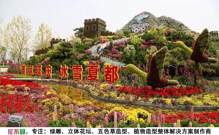 北京园林立体花坛现场实拍图