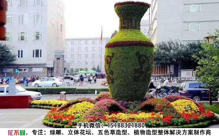 城市立体花坛-花瓶现场实拍图