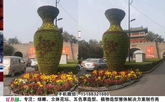 花瓶城市立体花坛两两对比图
