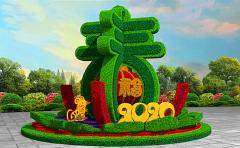 <b>春回大地立体花坛设计图-原型立体花坛设计图</b>