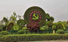 深圳大型植物绿雕景观