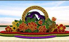 立体花坛设计图-花开富贵