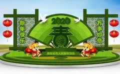 鼠年中国风五色草造型创意设计图