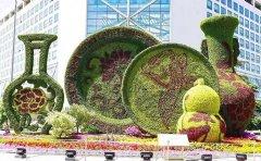 <b>广西南宁立体花坛造型背景-花瓶盘子五色草雕塑</b>