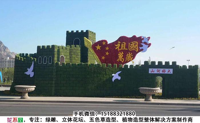 <b>陕西西安园林景观植物绿雕</b>