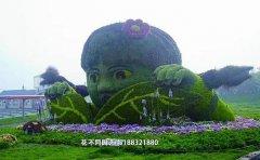 植物绿雕厂家排名