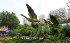 公园绿植雕塑