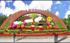 国庆绿雕设计图