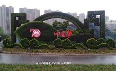 仿真植物绿雕都有哪些优点