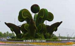 立体绿雕施工方案