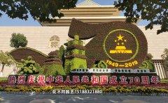 国庆绿雕最新造型