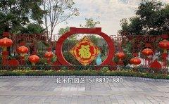 国庆绿雕工艺图片