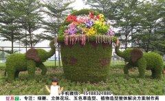 国庆绿雕绿植工艺品图片