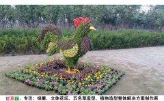 <b>湖南动物景观绿雕造型</b>